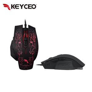 Fashion Design Large ROHS Gaming Laser Mouse