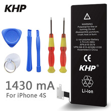 100% Original Brand KHP Phone Battery For iphone 4S Real Capacity 1420mAh With Machine Tools Kit Mobile Batteries