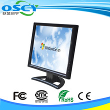 "15"" USB/RS232 Touchscreen Monitor rs232 monitor"