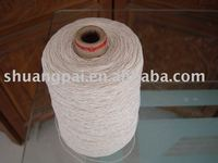 cotton rayon plied yarn