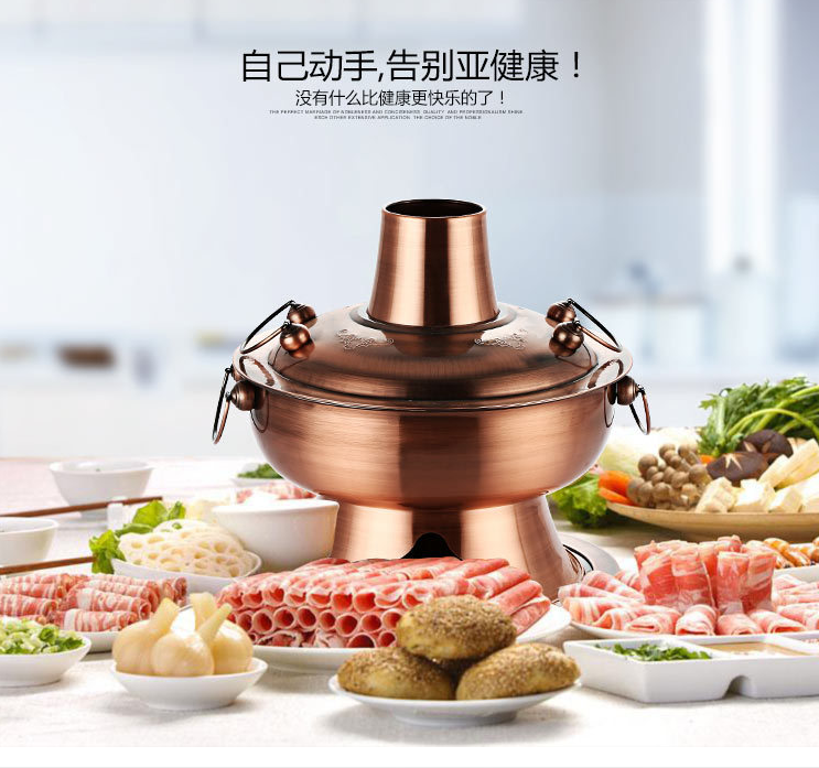 Chinese Style 28cm Stainless Steel Chimney Hot Pot Charcoal Stove