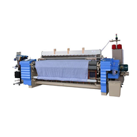 New Condition 150cm-360cm apparel textile machine Air jet loom