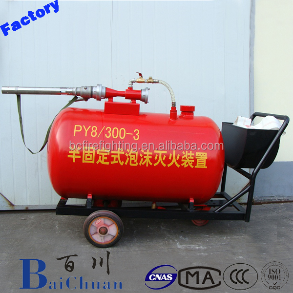 300L Capacity Portable Mobile Foam Unit for Fire Fighting