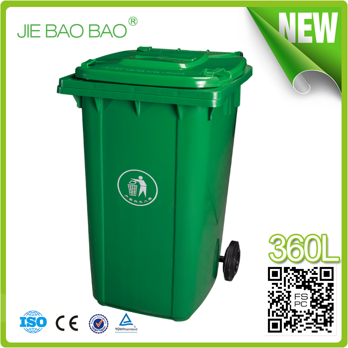 JIE BAOBAO! OUTSIDE UNIQUE 360 LITER MOBIL RESTAURANT GARBAGE CAN