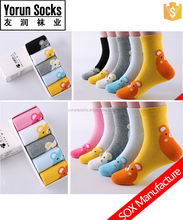 Senior Children's Cartoon Socks Elder Children's Animal Jacquard Socks