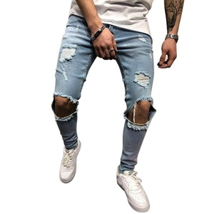 d16ad0202ef36 New Items Jeans Wholesale