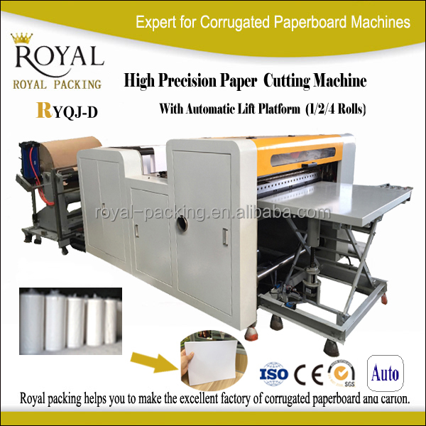 RYQJ-1100D 30mm paper tape paper roll cutting machine for banknote money binding