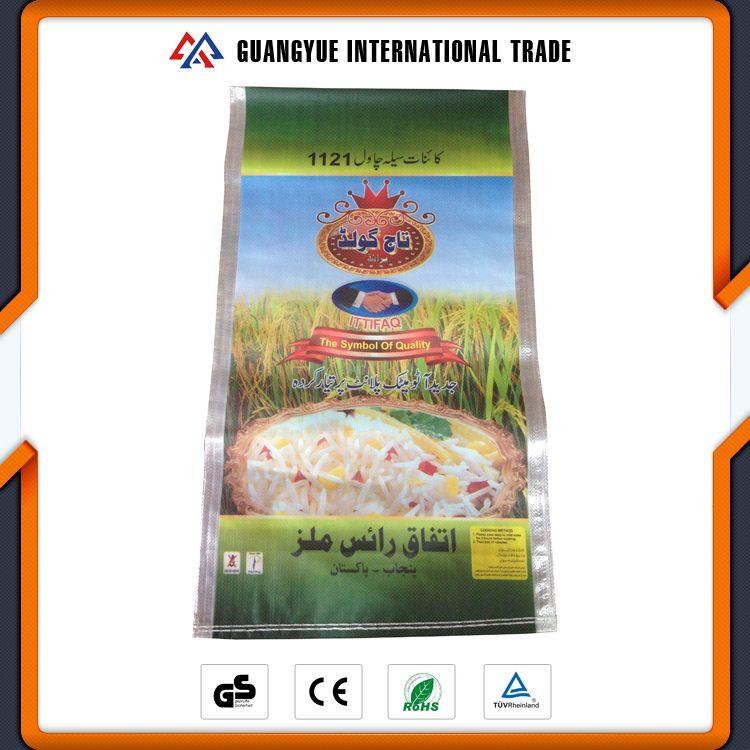Guangyue Wholesale Customized PP Woven Laminated Rice Packaging Bag