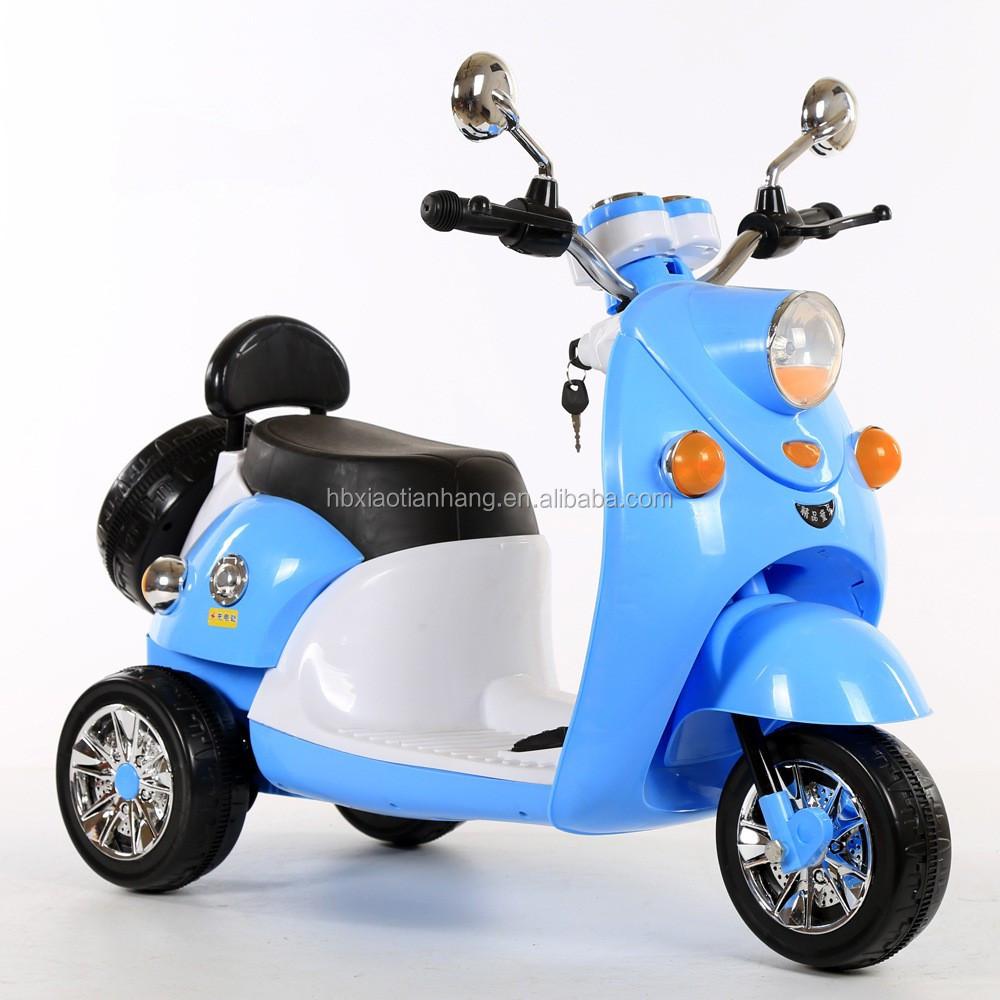 Children Electric Toy Car Motors Kids Electric Car In