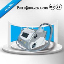 CE certificated mini IPL depilator for home use/ipl hair removal