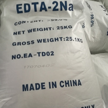Manufacturer of ethylene diamine tetraacetic acid edta 2na
