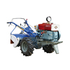 mini walking tractor baler / kubota walking tractor / potato planter for walking tractor