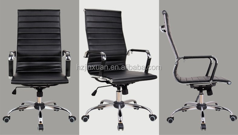 Special home office computer chairs leisure lift office High Back staff meeting chair high back leather art office chairs