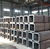 China Supplier High Quality Black Ms Square Steel Tube/Pipe