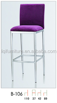 quality aluminum high bar stool LQ-B106