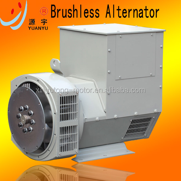 30KW Three Phase Brushless AC Alternator