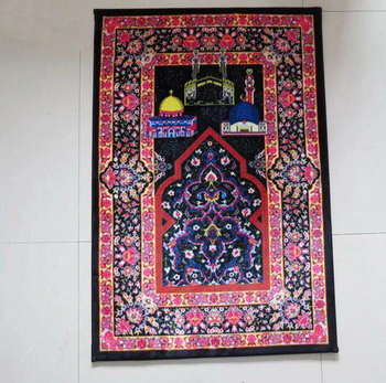 Muslim Customized Foam Prayer Mat