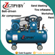 small electric air compressor motor pump 1.5kw for sale