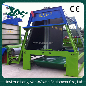 China Alibaba non woven fabric making machine
