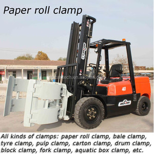 Forklift Clamp - paper roll clamp , bale clamp , brick clamp etc.
