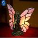 Tiffany lamps wholesale butterfly lamp mosaic table lamp pattern for hotels