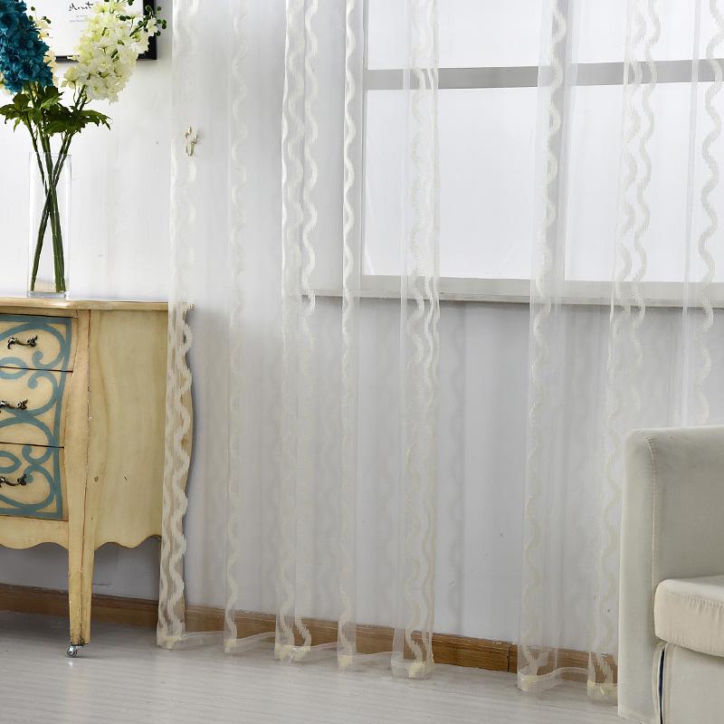 Napearl stirped tulle cortinas moderno tratamientos de ventana ...