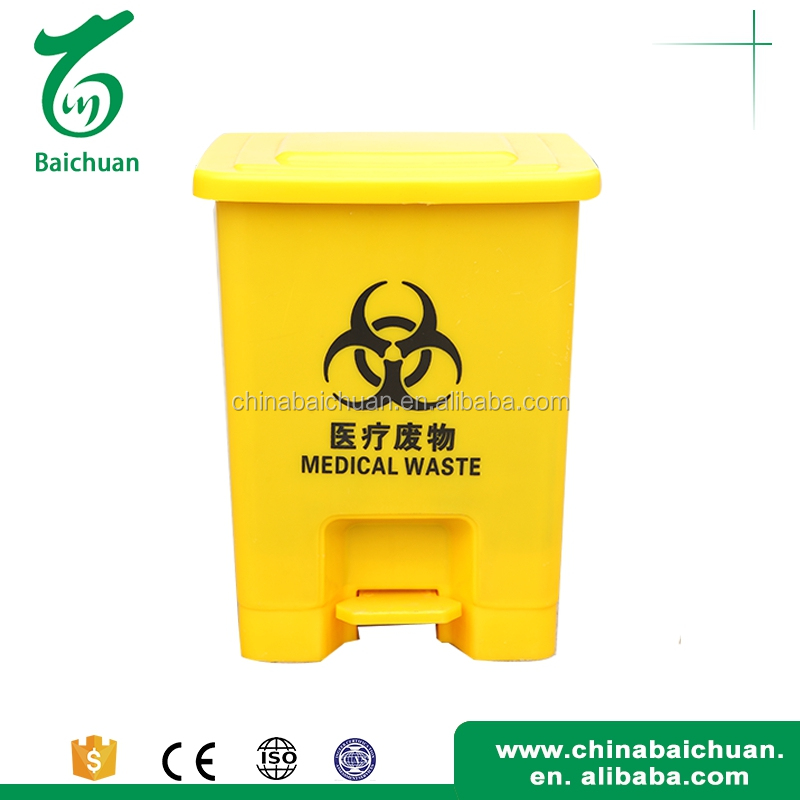 15L Foot control stylish public hotel rubbish bins