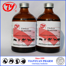 GMP manufacturer Veterinary medicine - 50ml,100ml, 250ml 5% Closantel Sodium Injection