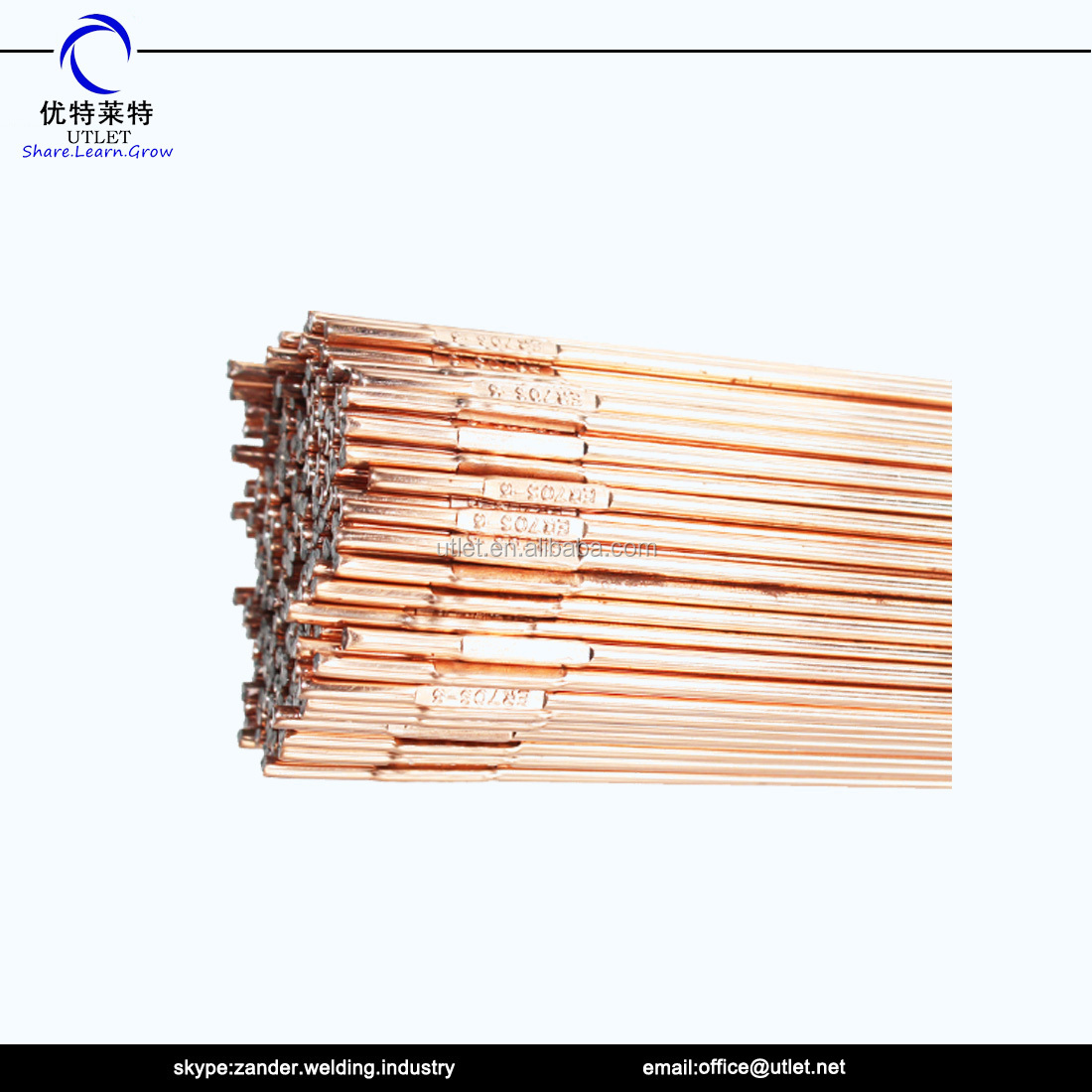 Welding Rods Copper Coated Mild Steel 3.2mm 1kg pack