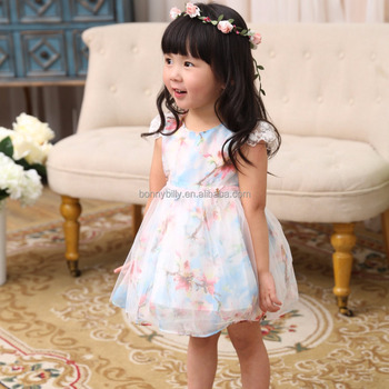Rose Kelly Baby On Line Dress Size1 To 5 Years Old Children Frocks Designs