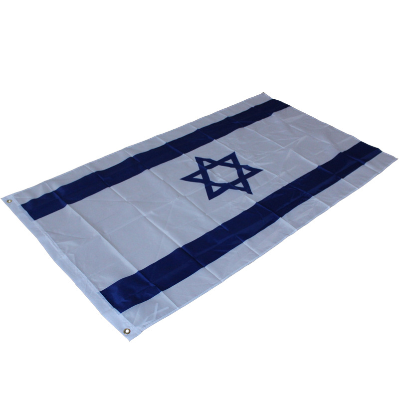 Made in China Heißer Verkauf polyester Israel nationalen flagge