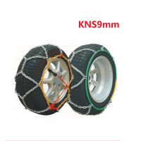 ATLI KNT7mm TUV GS Passenger car snow chain anti-skid chain