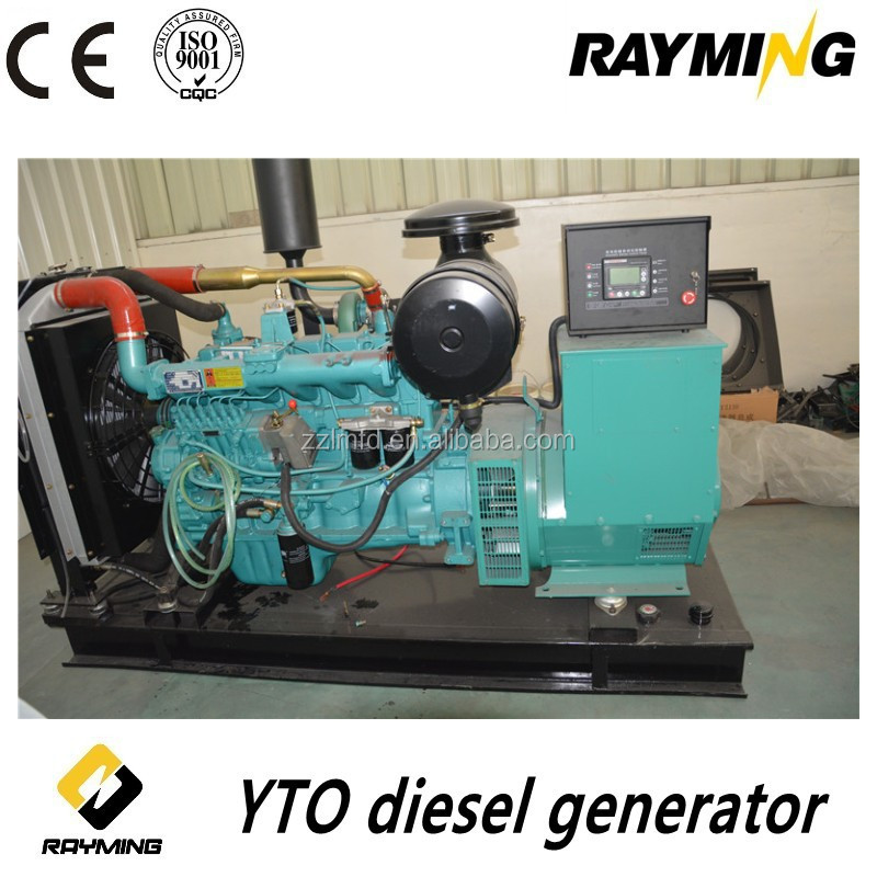 chinese synchronous diesel generators 300Kw YTO first tractor factory