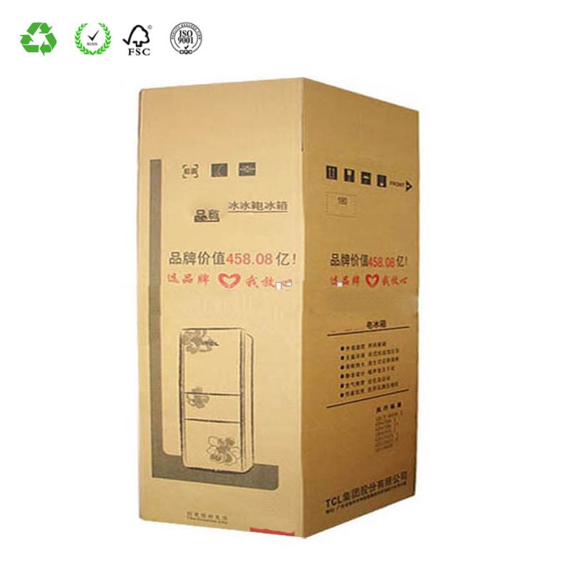 refrigerator box. free sample corrugated custom refrigerator carton box manufacturer - buy box,carton manufacturer,refrigerator r