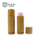 BLS-006 makeup bamboo lipstick container with pink inner tube