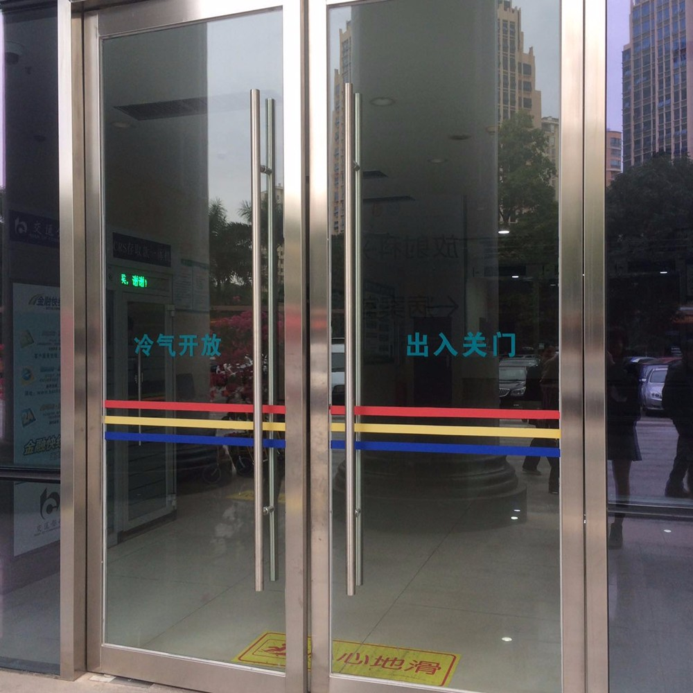 Fire rated glass office doors - China Wholesale Fire Rated Office Door With Glass Window