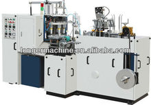 Paper Cup Machine with Ultrasonic Sealing|Paper Cup Making Mahine With Sealing