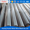 stainless steel 304 screen mesh food grade