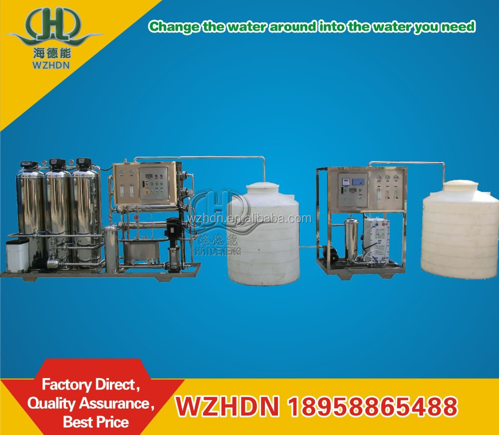 RO+EDI filter water treatment system plant with price/reverse osmosis water filter