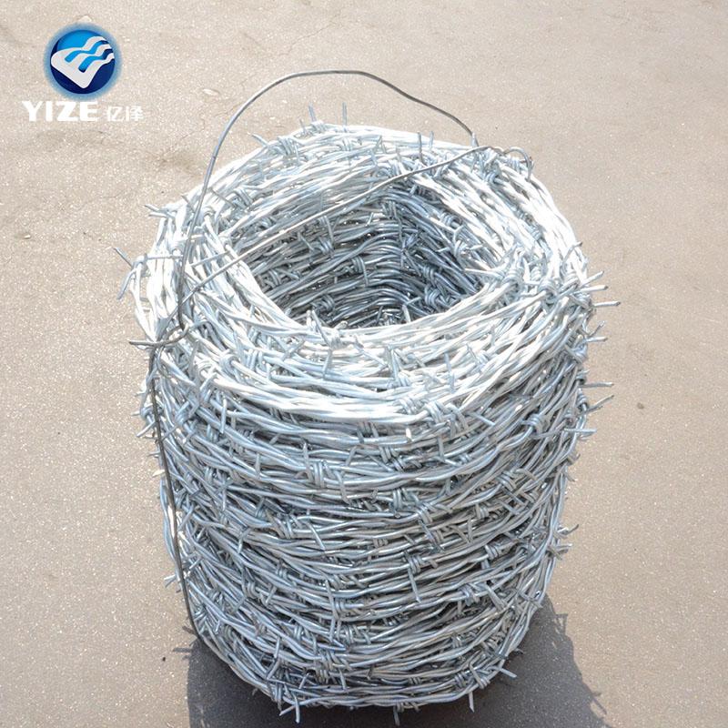 Concertina Coil Razor Tape Barbed Wire, Concertina Coil Razor Tape ...