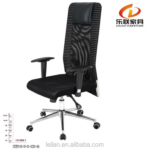 gas cylinder for office chair, gas cylinder for office chair