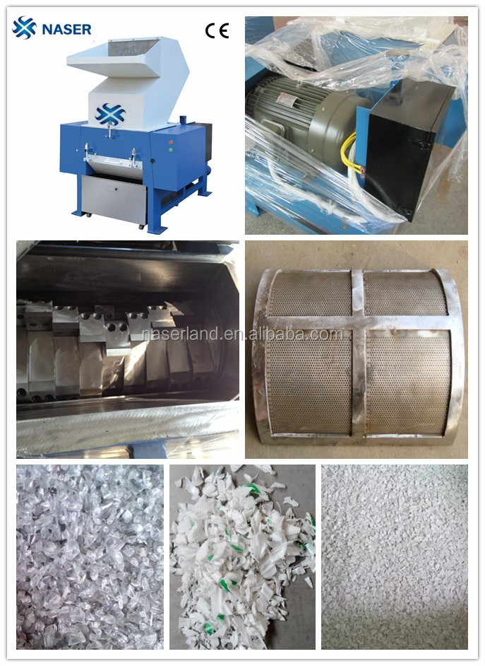 plastic crusher cutter