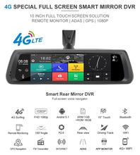 4G Full Touch Screen Multifunction Car DVR Rearview Mirror With GPS, Navigation, Bluetooth, ADAS Dash Cam