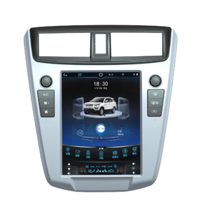 Android 7.1 VERTICAL TASLA SYSTEM Car Radio multimedia system DVD Player for honda old city 2008 2009 2010 2011 2012 WIFI 4G SD