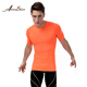 AMESIN muscle shaper tight sports wear costumes for men fitness t shirt
