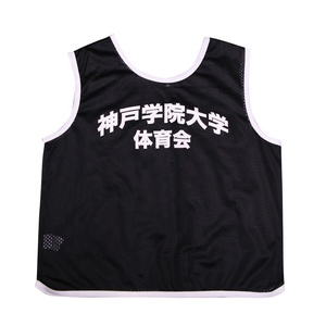 High Quality Sublimated Printing Sport Bibs Wholesale Custom Cheap Vest