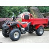 Farm Equipment ATV,Farm ATV For Sale
