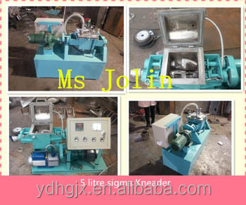small scale 5litre vacuum kneading machine/jacketed sigma mixer
