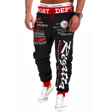 2015 New Men'S Casual Letters Loose Sweatpants Spell Color Printed Lace Trousers Joggers Men'S Outdoor Sports Pants