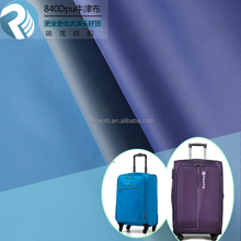 840D polyester oxford with PU coated fabric cloth